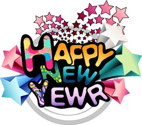 New Years Eve 2017 Clip Art