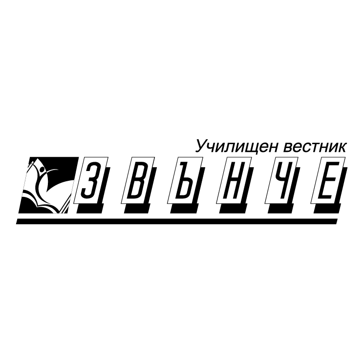 Zvonche (28611) Free EPS, SVG Download / 4 Vector