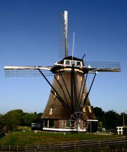 Laserscanning windmill