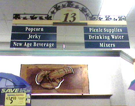 jerky-new-age-beverage.jpg