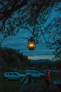 Evening in the Kovej campsite
