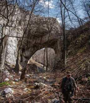 The Samar stone arch