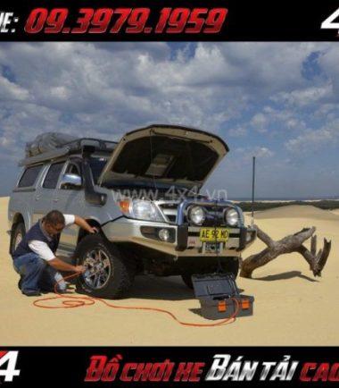Hình ảnh Bơm ARB 12V CKMP12 tiện lợi cho mọi dòng xe khi đi xa, đi dã ngoại