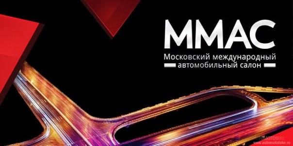 08-mmas-2016-mias-2016-xe3t