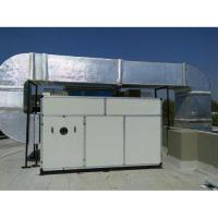 Two Stage Evaporative Cooling Units For Mining ...