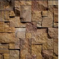 Rock Face Wall Tiles | Tile Design Ideas