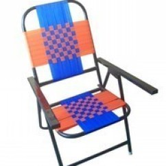 Portable Study Chair Rocking Ottoman Cushions Blue Red Pvc Folding With Writing Pad Rs 875 Piece