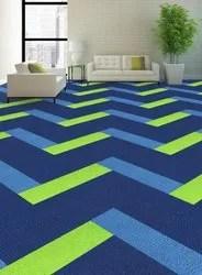 Carpet Tile in Noida. कारपेट टाइल . नोएडा. Uttar Pradesh | Get Latest Price from Suppliers of Carpet Tile in Noida