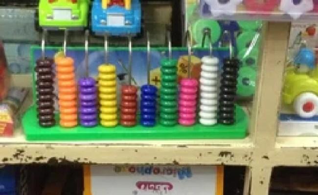 Educational Toys In Pune एज क शनल ख ल न प ण