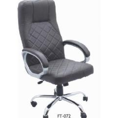 Revolving Chair Manufacturer In Nagpur Bean Bag For Toddler Office From