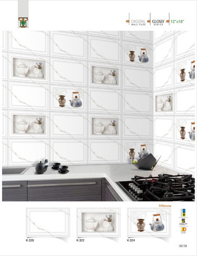 kitchen wall tiles wooden cabinets porcelain 18x12 digital no k320 0 5 mm rs 215