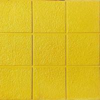 Yellow Tiles   Tile Design Ideas