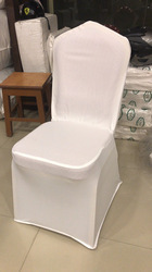 wholesale lycra chair covers australia leopard print office cover in bengaluru karnataka get latest price from white
