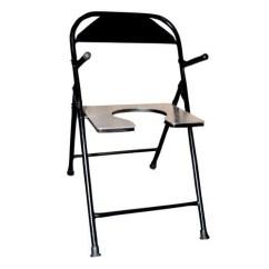 Folding Commode Chair Herman Miller Aeron Seattle Aluminium At Rs 410 Piece Hanuman Pura