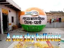 advertisement sky balloon advertising