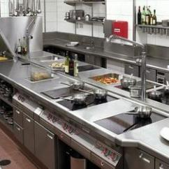 Kitchen Equipment Under Cabinet Lights Commercial At Rs 150000 Piece