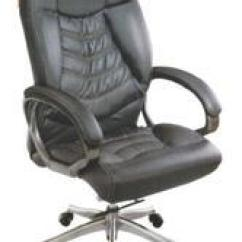 Executive Revolving Chair Specifications Child Upholstered Chairs Manufacturer From New Delhi