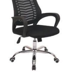 Revolving Chair Thames Wicker Swivel Glider Mpgs Black Warranty No Rs 2300 Piece