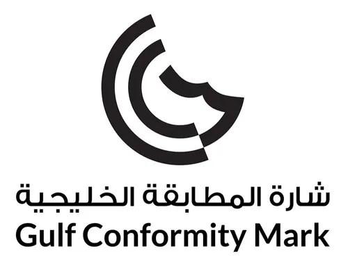 G Mark Certification Service (Gulf Conformity Mark