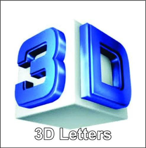 3d letters 3d letter