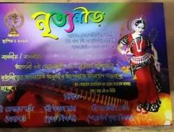 invitation card in kolkata west bengal