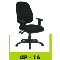 Revolving Chair Dealers In Chennai Mies Van Der Rohe Chairs Adjustable Tamil Nadu Get Latest Price From Up Furniture Black Medium Back Office