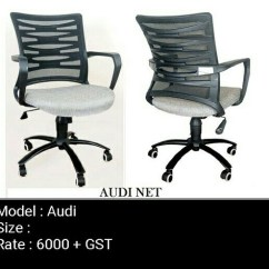 Revolving Chair Gst Rate Replacement Seats Heavy Duty Office Rs 10000 Piece Jetage Industries Id