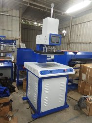 Gold Embossing Machine at Best Price in India