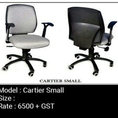 Revolving Chair Gst Rate Ergonomic Good Posture Heavy Duty Office Rs 6500 Piece Jetage Industries Id