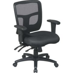 Office Chair Under 3000 Hanging Kanes Black Adjustable High Back Chairs Rs Piece Moon