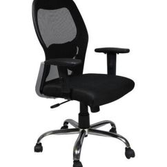 Revolving Chair Spare Parts In Mumbai Princess Party Covers Products Services Manufacturer From Mid Back Office