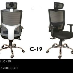 Revolving Chair Gst Rate Guest Chairs For Office Heavy Duty Rs 12500 Piece Jetage Industries Id