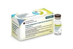 Gardasil Injection at Best Price in India
