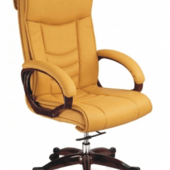 Revolving Chair Manufacturer In Nagpur Ice Fishing Office Furniture From