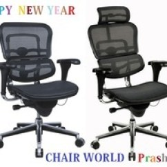 Revolving Chair In Surat Facial Chairs Equipment Executive Corporate Online With Price Manufacturers Black Mesh Back