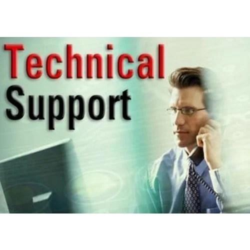 Technical Support Engineer in Nawada Delhi  ID 6790544112