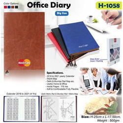 office planner diary new