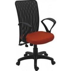 Zeta Desk Chair Plastic Rocking Mesh Office Model Bs 306 Rs 2250 Piece Shri Girraj