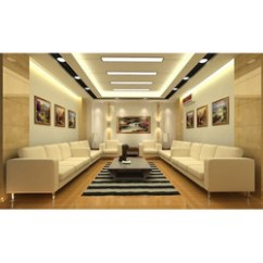 Living Room False Ceiling Designs Images Furniture Dallas Asbestos Cement Water Proof Rs 350