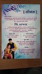 Shrimant Vidhi Gujarati Card : shrimant, vidhi, gujarati, Casual, Uniform:, [Download, Shower, Invitation, Design, Gujarati
