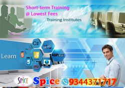 Computer Education in Tirunelveli