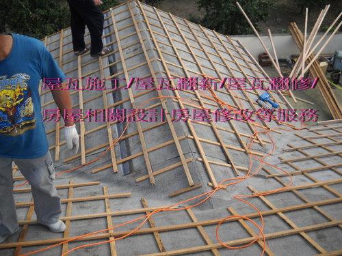 屋瓦工程 屋瓦建材 屋瓦翻修 屋瓦價格