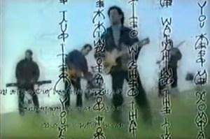 1997-the-narcs-leap-of-faith