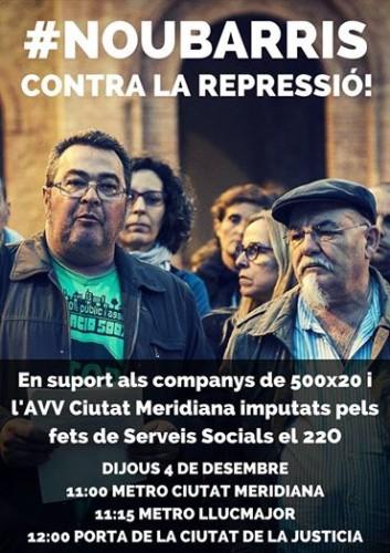 cartell_judici_toni_fili