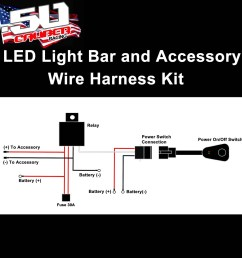12v wire harness kit with relay and switch wiring diagram universal light  [ 1600 x 1600 Pixel ]