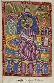 St. Mark. Painted miniature, Gospel head-piece. From Illuminated Armenian Gospels with Eusebian canons. Shelfmark MS. Arm. d.1