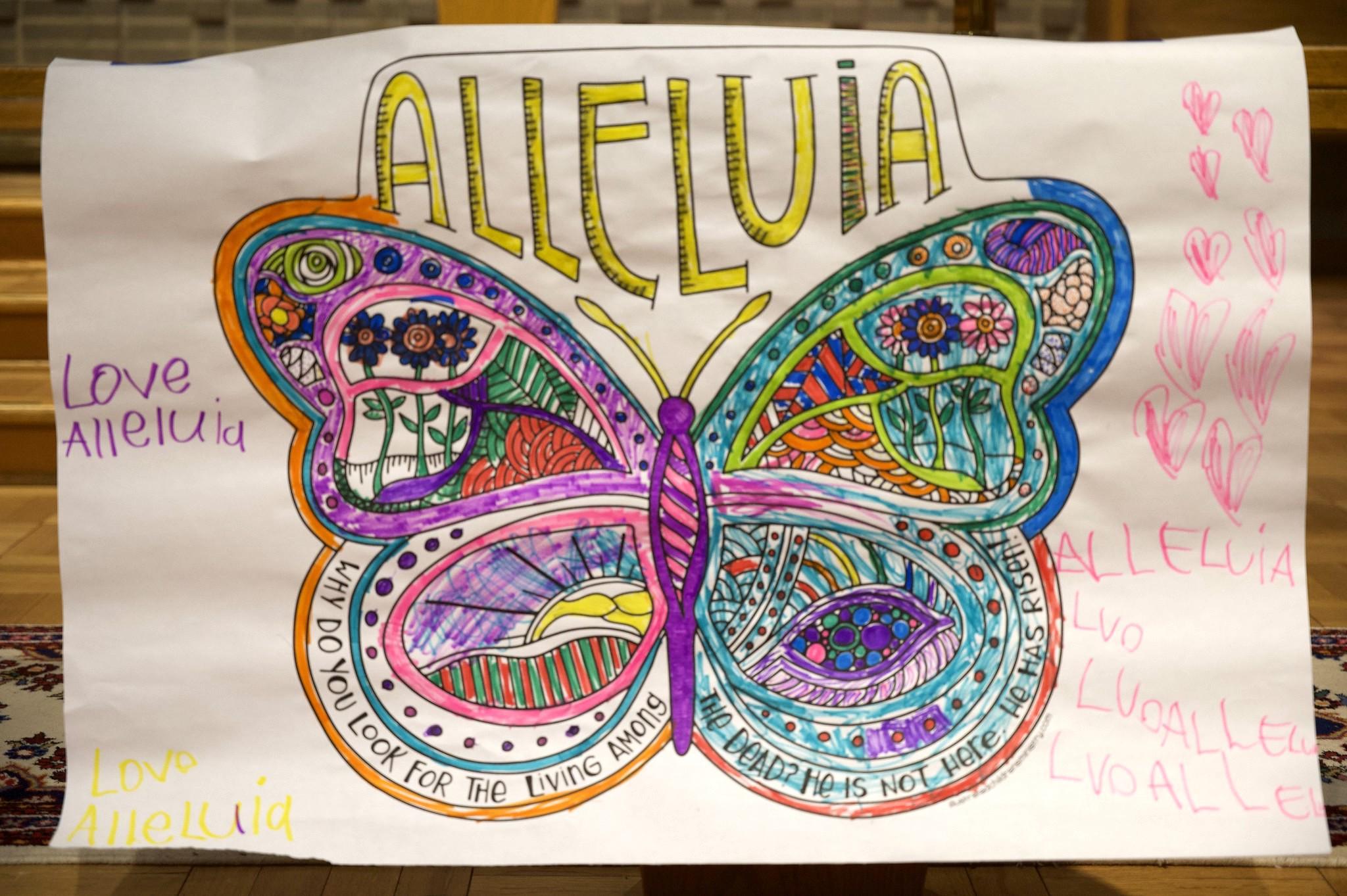 Alleluia banner