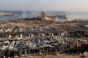The World's Most Powerful Explosion; See Beirut Explosion Ranking the world's most powerful explosion - 5f2a96d6988ee3270c389433 300x198 - The World's Most Powerful Explosion; See Beirut Explosion Ranking