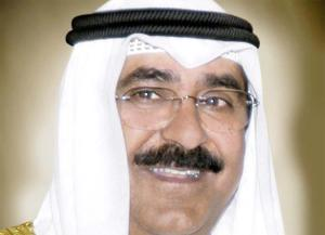 Kuwait Names New Crown Prince As Two Ruling Family Support Sheikh Meshal kuwait Kuwait Names New Crown Prince As Two Ruling Family Support Sheikh Meshal sheikh meshal 300x217 kuwait Kuwait Names New Crown Prince As Two Ruling Family Support Sheikh Meshal sheikh meshal