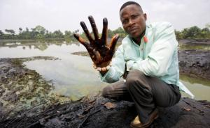 Dutch court orders Shell to pay Compensation to Niger delta communities over oil spill niger delta - 399758 300x184 - Just In: Dutch court orders Shell to pay Compensation to Niger delta communities over oil spill niger delta - 399758 - Just In: Dutch court orders Shell to pay Compensation to Niger delta communities over oil spill